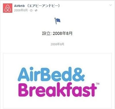 2008.8.jpg